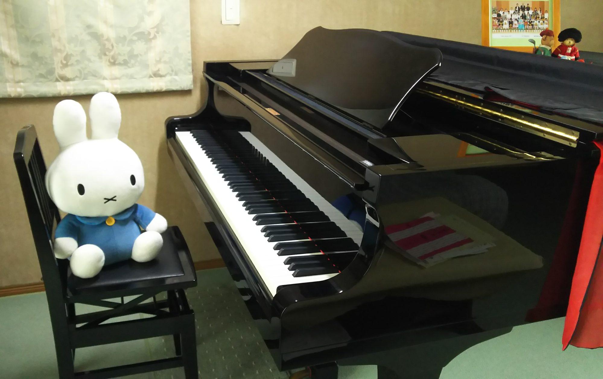 ピアノ教室 Noah(ノア)